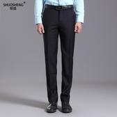 職業正裝修身韓版男士上班黑色西褲男裝商務工作褲西服免燙長褲子 免運