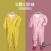寶寶嬰兒全身防水防護服男童女童兒童雨衣連體雨褲套裝雨具【邻家小鎮】