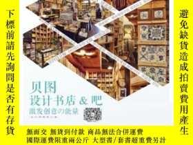 二手書博民逛書店《hinge》2021年全年(罕見)Y92779