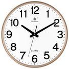掛壁鐘鐘表掛鐘客廳圓形創意時鐘掛表簡約現...
