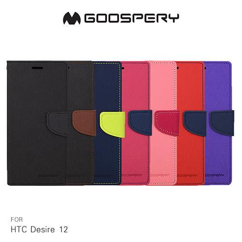摩比小兔~【GOOSPERY】HTC Desire 12 FANCY 雙色皮套 手機殼 保護殼