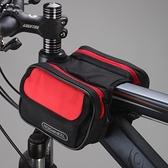 樂炫自行車包前梁包馬鞍包車前包騎行包防水山地車裝備配件上管包 夏日新品