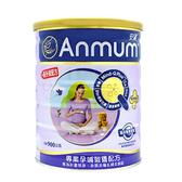 安滿媽媽奶粉900g 【合康連鎖藥局】