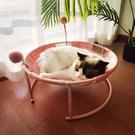 吊籃貓窩四季通用夏季貓床寵物床貓咪窩網紅幼貓可拆洗深度睡眠窩 端午節特惠
