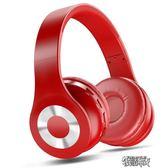 無線藍芽耳機頭戴式電腦手機OPPO運動音樂游戲麥HALFSun/影巨人 K  街頭布衣