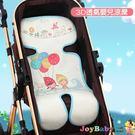嬰兒推車冰絲涼蓆-嬰兒車涼墊坐墊 -Joybaby