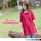 《AB9521》高含棉五分反褶袖大口袋寬鬆長版T恤/上衣 OrangeBear