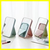 創意臺式便攜隨身化妝鏡大桌面折疊公主鏡可愛宿舍桌面梳妝小鏡子