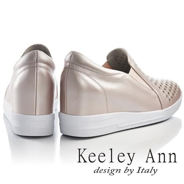 ★2017春夏★Keeley Ann時尚潮流~鏤空排列圓點水鑽全真皮內增高休閒鞋(淺粉色)