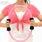 有氧美型彈力韻律圈健身圈瑜珈圈美體圈美腿夾美腿機貝殼機瑜珈環剪肥圈普拉提圈哪裡買