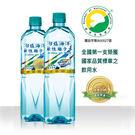 台鹽 海洋鹼性離子水 600ml/瓶...