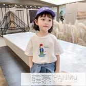 女童短袖T恤夏裝2021新款女寶韓版洋氣時尚白色兒童夏季打底衫潮 夏季新品
