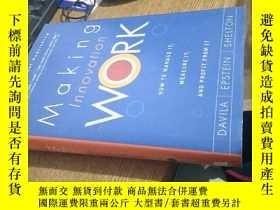 二手書博民逛書店英文原版書使創新發揮作用Making罕見lnnovation W