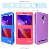※【福利品】ASUS ZenFone 2 Deluxe/ZE550ML/ZE551ML 5.5吋 尊系列 雙視窗皮套/保護套