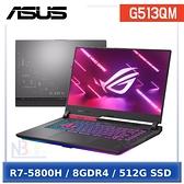 ASUS G513QM-0081H5800H 電馭粉【原廠電競耳機+鼠墊組】(R7-5800H/8G/RTX 3060-6G/512G PCIE)