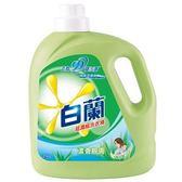 白蘭 超濃縮洗衣精-蘆薈親膚 2.7kg【康鄰超市】