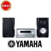 YAMAHA 山葉 MCR-N570 組合式 小型 音響 Wi-Fi MusicCast AirPlay Bluetooth 純音揚聲器 公司貨