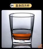 酒杯 酒杯 洋酒杯 水晶 玻璃 啤酒杯 加厚 歐式 6只套裝