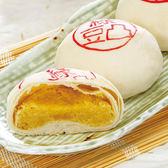 【預購9/2陸續出貨】現烤綠豆椪禮盒-蛋奶素(12粒/盒)【愛買】