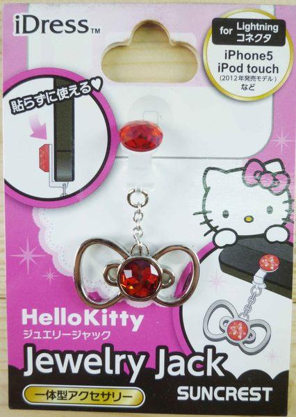【震撼精品百貨】Hello Kitty 凱蒂貓~KITTY耳機防塵塞-紅鑽蝴蝶結