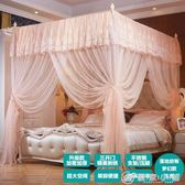 宮廷蚊帳1.5m三開門落地不銹鋼支架1.8m床雙人家用歐式簡約 2.2米 理想潮社 YXS