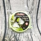 澳洲製造 Aus Garden 澳維花園 檸檬香桃木皂