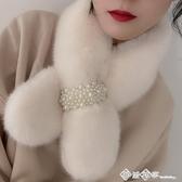 珍珠毛毛領子圍脖冬季女韓版保暖圍巾護頸百搭可愛少女仿獺兔毛絨