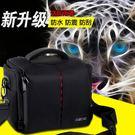 攝影包 佳能600D 650D 60D尼康D90單反相機包 單反 單肩攝影包 城市科技