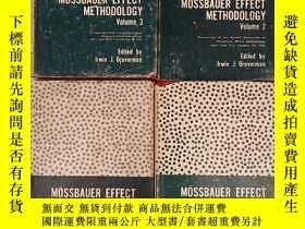 二手書博民逛書店mossbauer罕見effect methodology vo