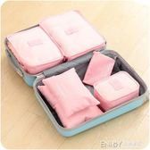 多功能旅行純色六件套拉鏈收納包內衣內褲襪子衣物防水分類整理袋 溫暖享家