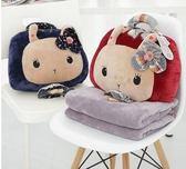 新款午睡枕頭被子兩用靠墊被HL474『東京衣社』