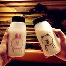 水杯 可愛水杯塑料韓國女學生兒童杯子個性便攜茶杯清新隨手杯定制刻字