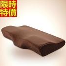 記憶枕 頸部枕頭 完美曲線-天鵝絨太空慢回彈保健67b34[時尚巴黎]