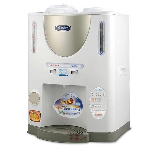 【艾來家電】可接RO濾水器 ~晶工RO專用溫熱自動補水開飲機 JD-3802
