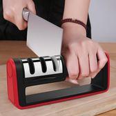 磨刀石 不銹鋼磨刀神器家用磨菜刀快速磨刀器廚房用品工具磨刀棒定角  酷動3C