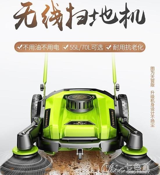 杰諾手推式掃地機商用工業用工廠車間吸塵清掃機馬路無動力掃地車YJT 【快速出貨】