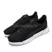 Puma 慢跑鞋 Interflex Runner 黑 白 紅 男鞋 基本款 黑白 運動鞋 【ACS】 19256709