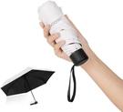 【日本代購】Toplus 折疊傘 超輕 183g 遮擋UV率 99%遮熱 晴雨兩用 白
