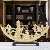 (快速)擺件 象牙擺件客廳家居裝飾品創意中式玄關辦公室招財擺設開業禮品禮物