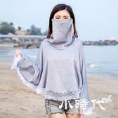 防曬外套 夏防紫外線開車騎車防曬披肩女士口罩一體服衫遮陽長袖防曬小衫
