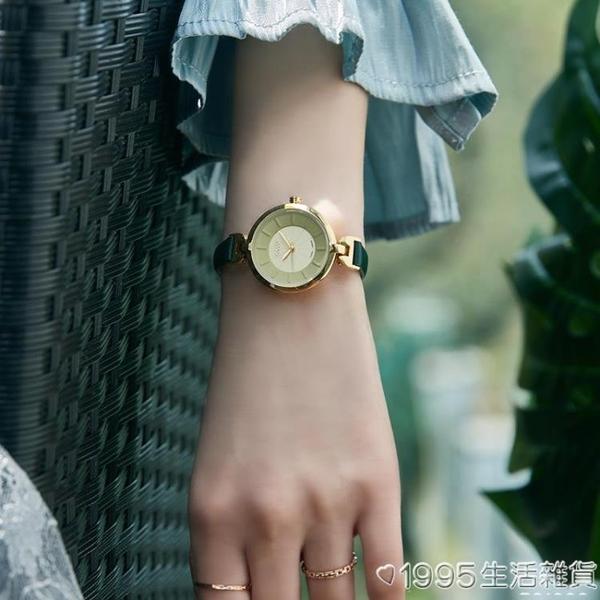 聚利時手錶女時尚女學生簡約氣質小錶盤女士細皮帶石英手錶ins風 1995生活雜貨