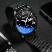 新款手錶男士真皮帶韓版男錶防水學生石英錶時尚運動「夢娜麗莎精品館」
