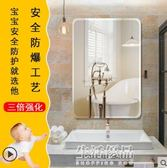 化妝鏡免打孔衛生間鏡子貼墻廁所洗手間貼墻鏡子浴室化妝鏡igo生活優品