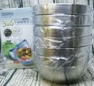 仙德曼 SADOMAIN 316 不鏽鋼雙層碗 隔熱碗 不鏽鋼碗 12cm 6入 台灣製 (12cm一手掌握最剛好)