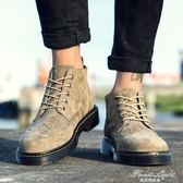 馬丁靴男潮短靴英倫風高筒男鞋韓版潮流中幫男靴百搭工裝 果果輕時尚