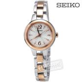 SEIKO / SWFH024J.1B21-0AF0KS / Vivace 巴黎風情太陽能電波鋼帶腕錶 玫瑰金色 25mm