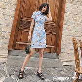 新式旗袍改良版連衣裙中國風短款清新年輕款少女旗袍    米希美衣