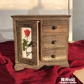 木質首飾盒古風復古實木首飾收納盒手飾品耳釘耳環項錬盒首飾盒 韓美e站
