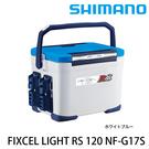漁拓釣具 SHIMANO NF-G17S...