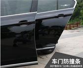 奧迪專用汽車防撞條車門邊密封條隱形防撞膠條